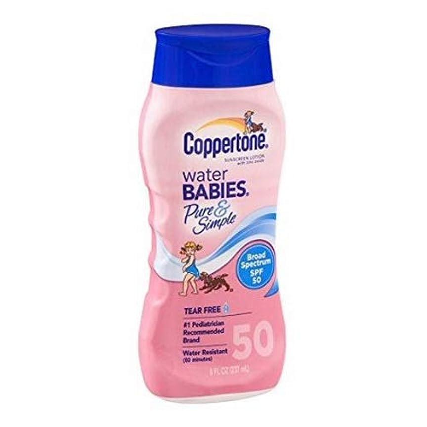 ロースト教義透けて見えるCoppertone SPF#50 Waterbabiesローション8オンス(237Ml)