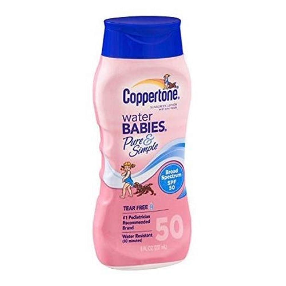 突破口モード最大Coppertone SPF#50 Waterbabiesローション8オンス(237Ml)
