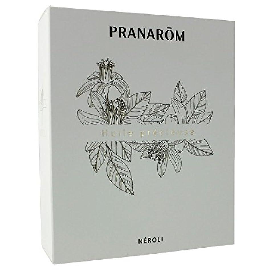 プラナロム プレシャスオイルセット ネロリ 100ml