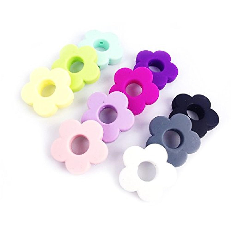 Mamimami Home 乳幼児のおしゃぶり歯がため シリコーン製 花 中空の花 25MM 10個 はがため 出産祝い ベビー オモチャ ママ ネックレス0歳 1歳児 男の子 女の子 DIYビーズ 「FDA認可済」「BPAフリー」