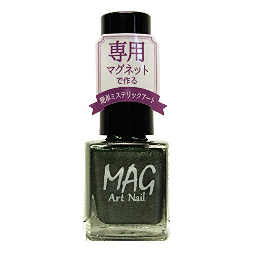 革命アクロバットに同意するTMマグアートネイル(爪化粧料) TMMA1602 フォレストグリーン