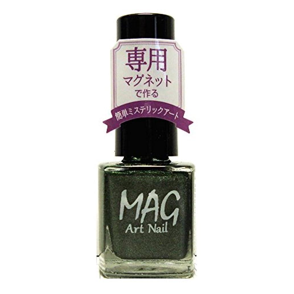 出発する変成器のヒープTMマグアートネイル(爪化粧料) TMMA1602 フォレストグリーン