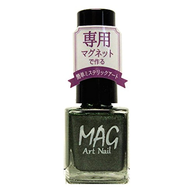 やりがいのある電子レンジ遅れTMマグアートネイル(爪化粧料) TMMA1602 フォレストグリーン