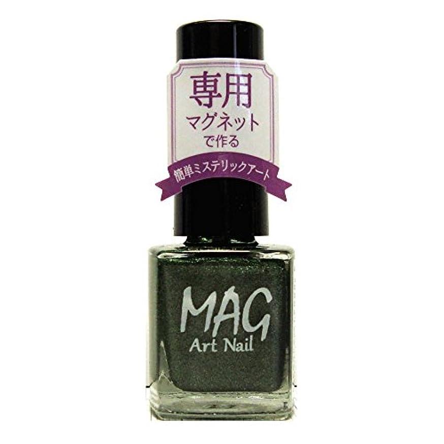 カバレッジ黒消えるTMマグアートネイル(爪化粧料) TMMA1602 フォレストグリーン