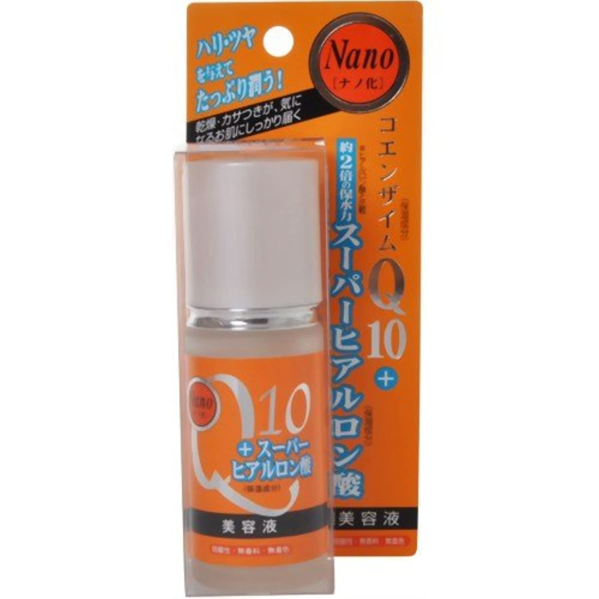 寝室を掃除する絵電信ナノ化?コエンザイムQ10&スーパーヒアルロン酸美容液 30ml