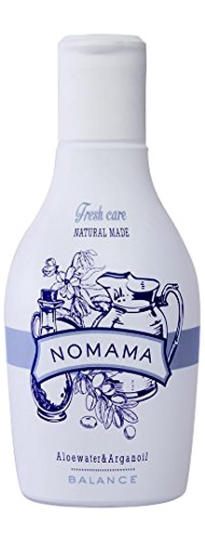 毎週排泄する区別するNOMAMA(ノママ) ナチュラルミックスローションAA<BALANCE>