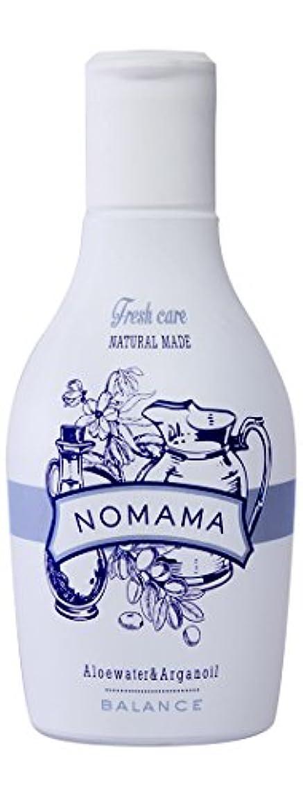 ロータリーご意見請求可能NOMAMA(ノママ) ナチュラルミックスローションAA<BALANCE>