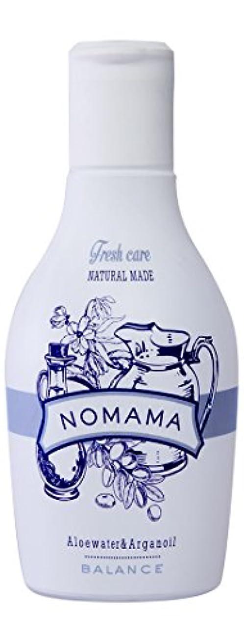 アノイ叫び声ファンネルウェブスパイダーNOMAMA(ノママ) ナチュラルミックスローションAA<BALANCE>