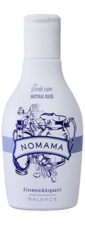 エイリアスジェム試すNOMAMA(ノママ) ナチュラルミックスローションAA<BALANCE>
