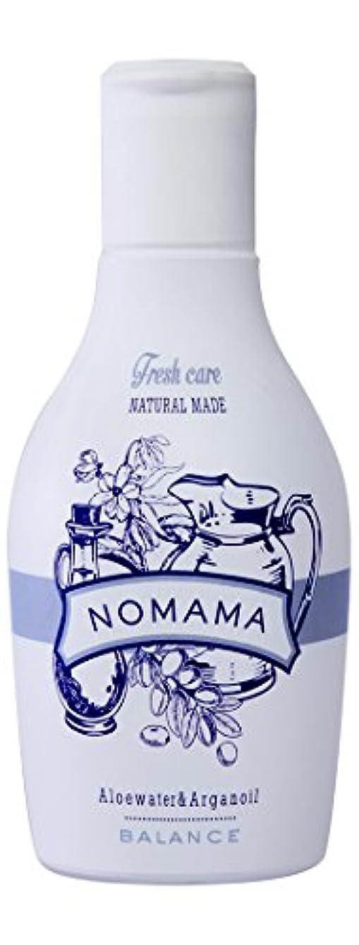 平らな平らな牧師NOMAMA(ノママ) ナチュラルミックスローションAA<BALANCE>