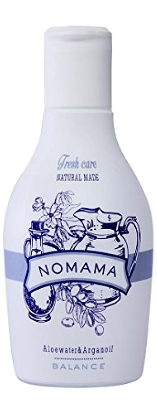 日帰り旅行にハンマーボールNOMAMA(ノママ) ナチュラルミックスローションAA<BALANCE>