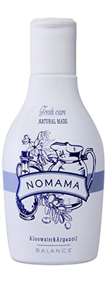 葡萄どうしたの粘着性NOMAMA(ノママ) ナチュラルミックスローションAA<BALANCE>