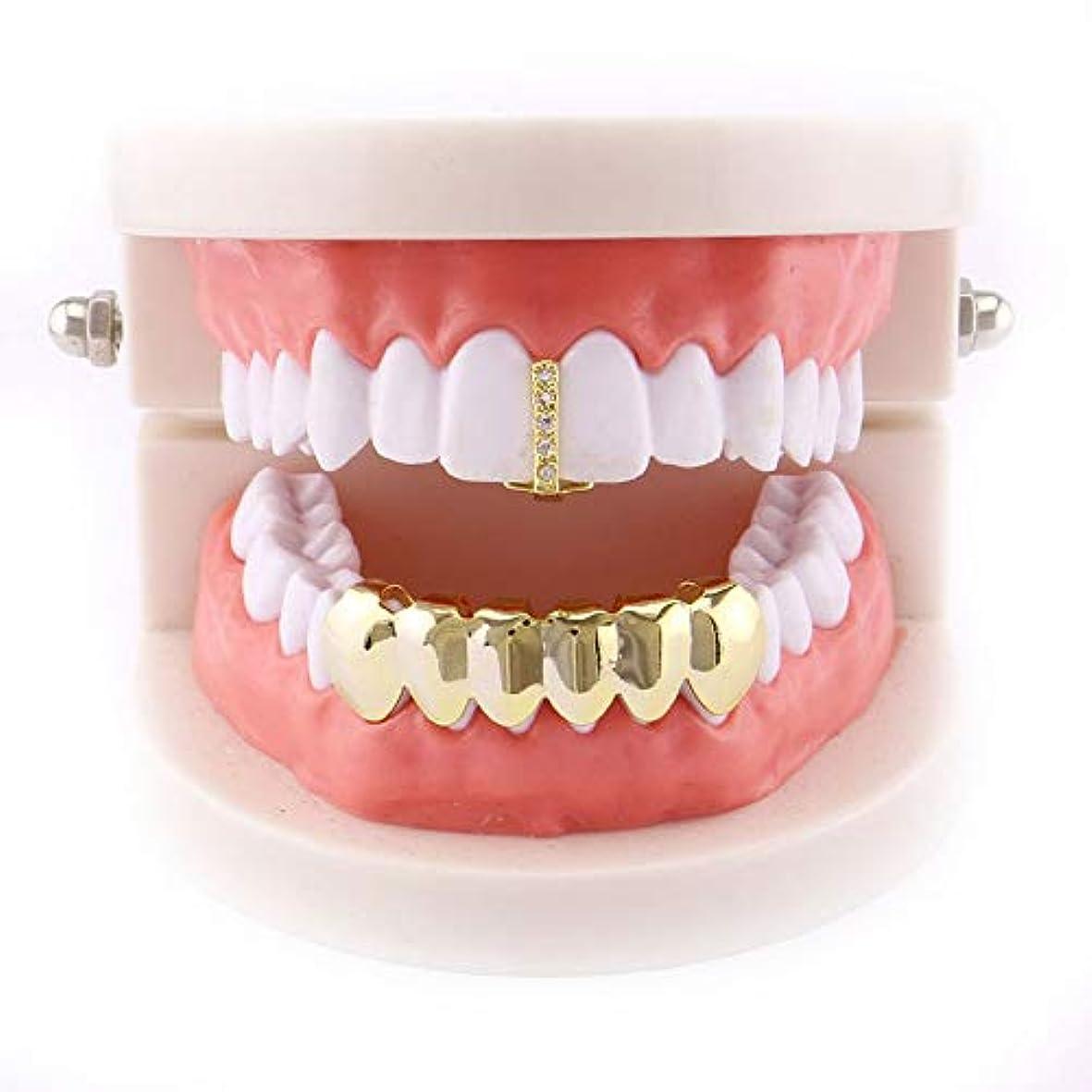 責任二層憂慮すべきマウストップデンタルグリル用 歯グリルヒップホップセット(1トップ&6ボトム)クリスタルCZは男性/女性のギフトのための金/スライバの歯のグリルキャップをアイシングアウト ゴールドメッキヒップホップポーカー歯キャップ (...