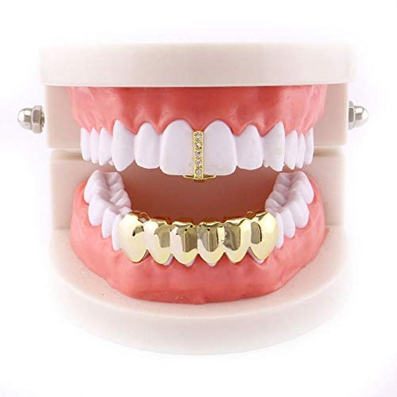 消費者大美徳マウストップデンタルグリル用 歯グリルヒップホップセット(1トップ&6ボトム)クリスタルCZは男性/女性のギフトのための金/スライバの歯のグリルキャップをアイシングアウト ゴールドメッキヒップホップポーカー歯キャップ (...