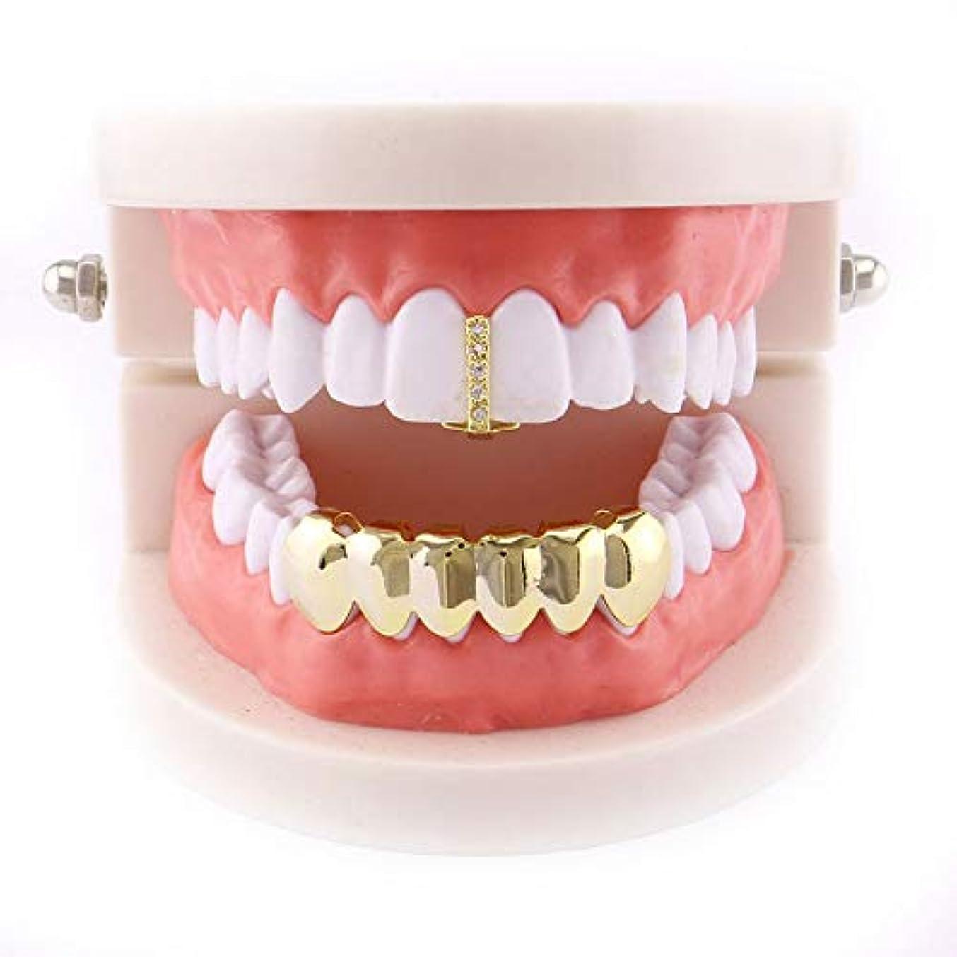 不完全なベッツィトロットウッド亜熱帯マウストップデンタルグリル用 歯グリルヒップホップセット(1トップ&6ボトム)クリスタルCZは男性/女性のギフトのための金/スライバの歯のグリルキャップをアイシングアウト ゴールドメッキヒップホップポーカー歯キャップ (...