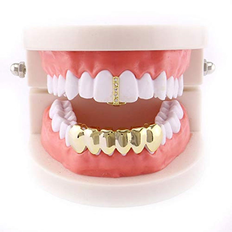 個人的に非効率的な振幅マウストップデンタルグリル用 歯グリルヒップホップセット(1トップ&6ボトム)クリスタルCZは男性/女性のギフトのための金/スライバの歯のグリルキャップをアイシングアウト ゴールドメッキヒップホップポーカー歯キャップ (...