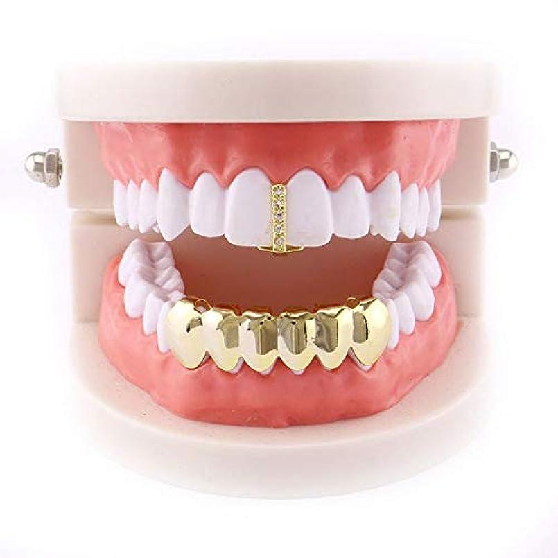 逃げる同意表向きマウストップデンタルグリル用 歯グリルヒップホップセット(1トップ&6ボトム)クリスタルCZは男性/女性のギフトのための金/スライバの歯のグリルキャップをアイシングアウト ゴールドメッキヒップホップポーカー歯キャップ (色 : ゴールド)