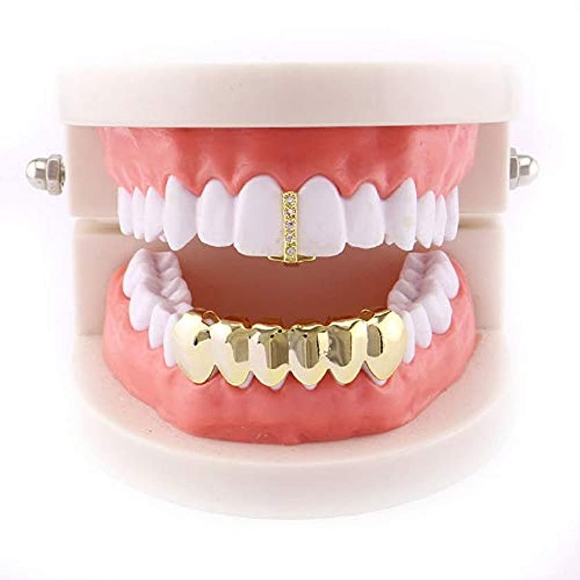 あごひげキャンベラ環境に優しいマウストップデンタルグリル用 歯グリルヒップホップセット(1トップ&6ボトム)クリスタルCZは男性/女性のギフトのための金/スライバの歯のグリルキャップをアイシングアウト ゴールドメッキヒップホップポーカー歯キャップ (...