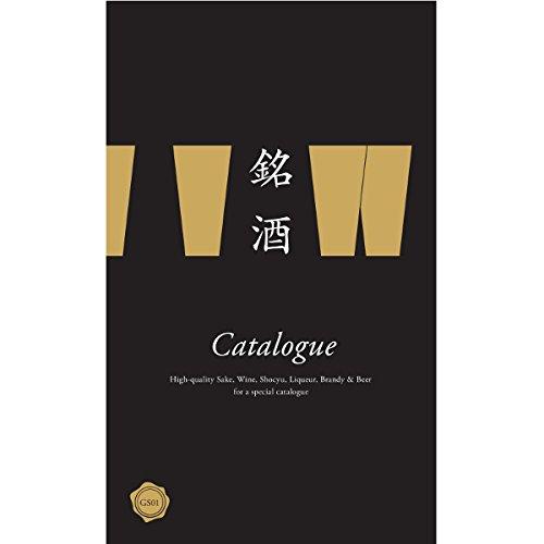 銘酒 ギフトカタログ GS01コース (包装済み/カカオ)