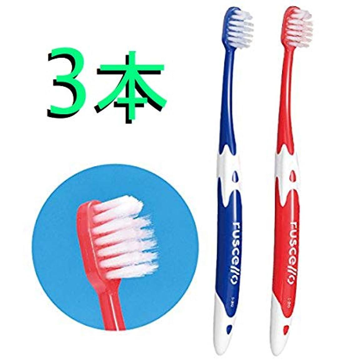 リース上向きミケランジェロジーシー(GC)ルシェロI-20歯ブラシ インプラント 3本