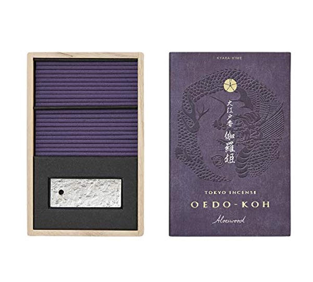 かわすはげ反応する日本香堂 大江戸香 伽羅姫(きゃらひめ) スティック60本入 香立付