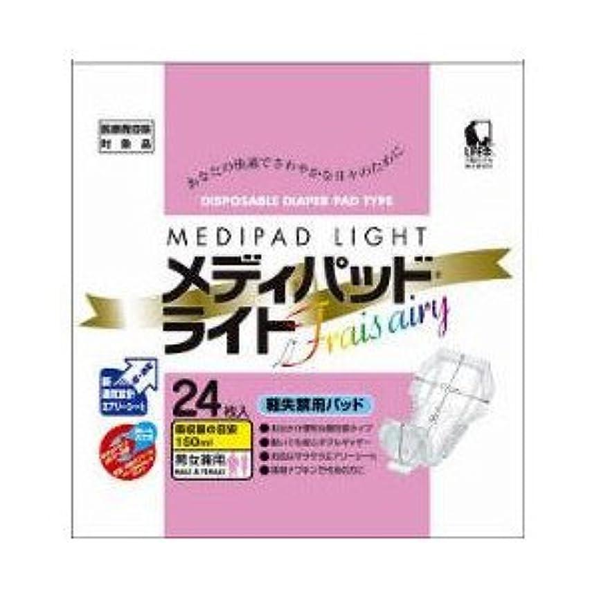 韓国語死にかけているベッド近澤製紙所:●近澤製紙所 メディパッドライト 24枚入り×16袋 4975170882717