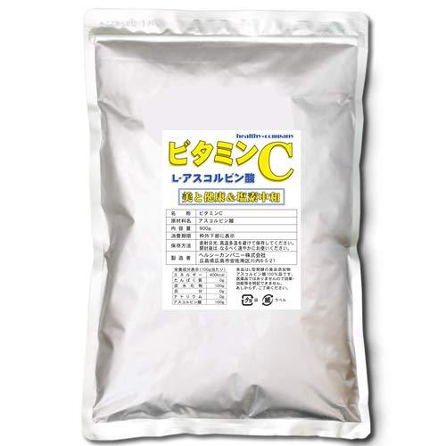 ビタミンC(アスコルビン酸)950g(1kgから変更) 粉末...