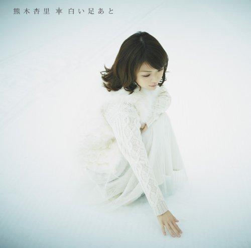 ふるさと(2012 ver.)