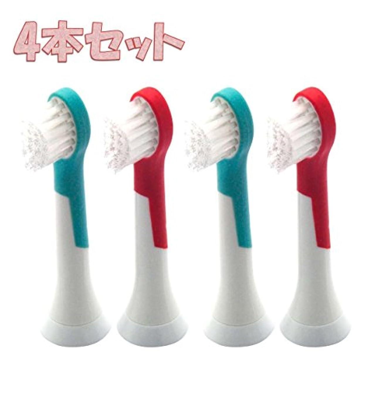 こだわり引く農学HX6034 替え歯ブラシ 互換 4本セット PHILIPS フィリップス ソニッケアー キッズ 4才以上用