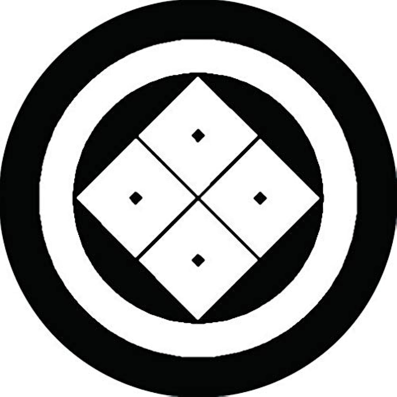 家紋シール 丸に隅立て四つ目紋 布タイプ 直径40mm 6枚セット NS4-0506