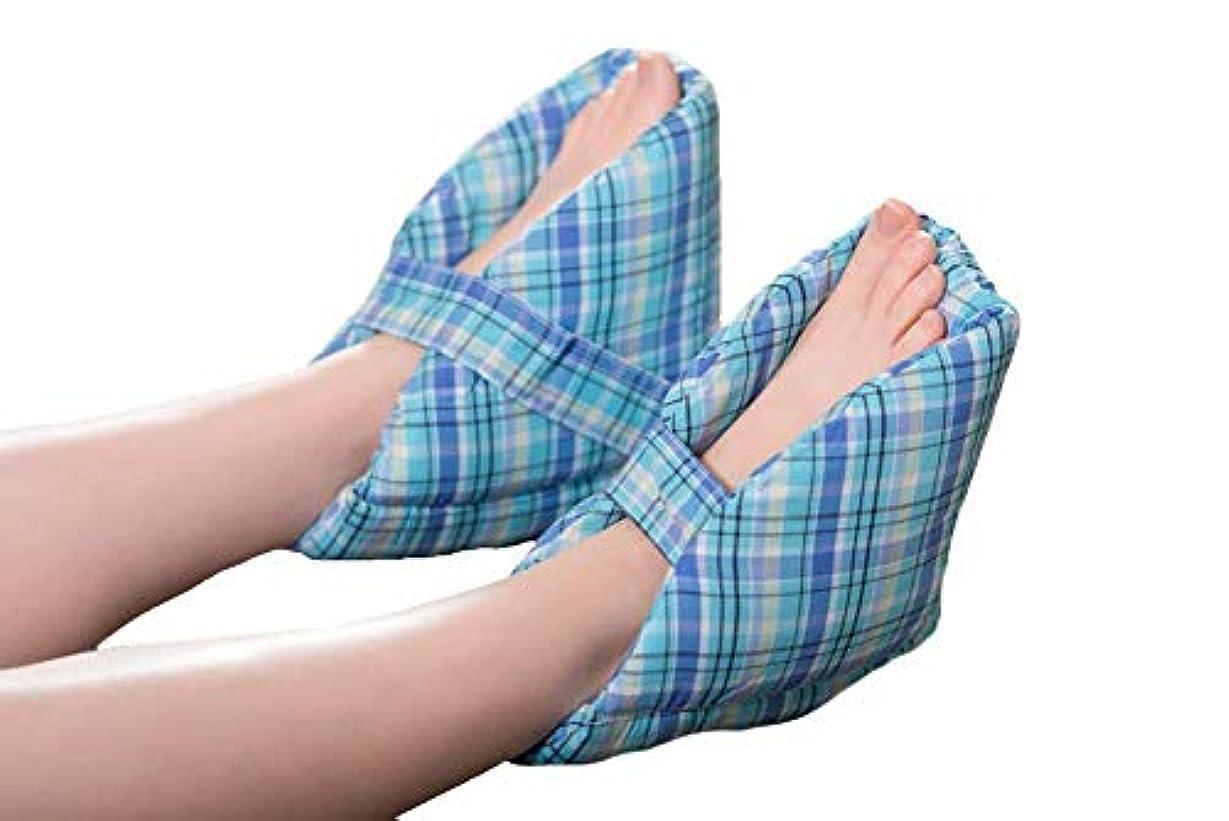 歯車乳製品四半期足の枕、かかとの保護、かかとのクッション、有効な褥瘡とかかとの潰瘍の軽減、腫れた足に最適