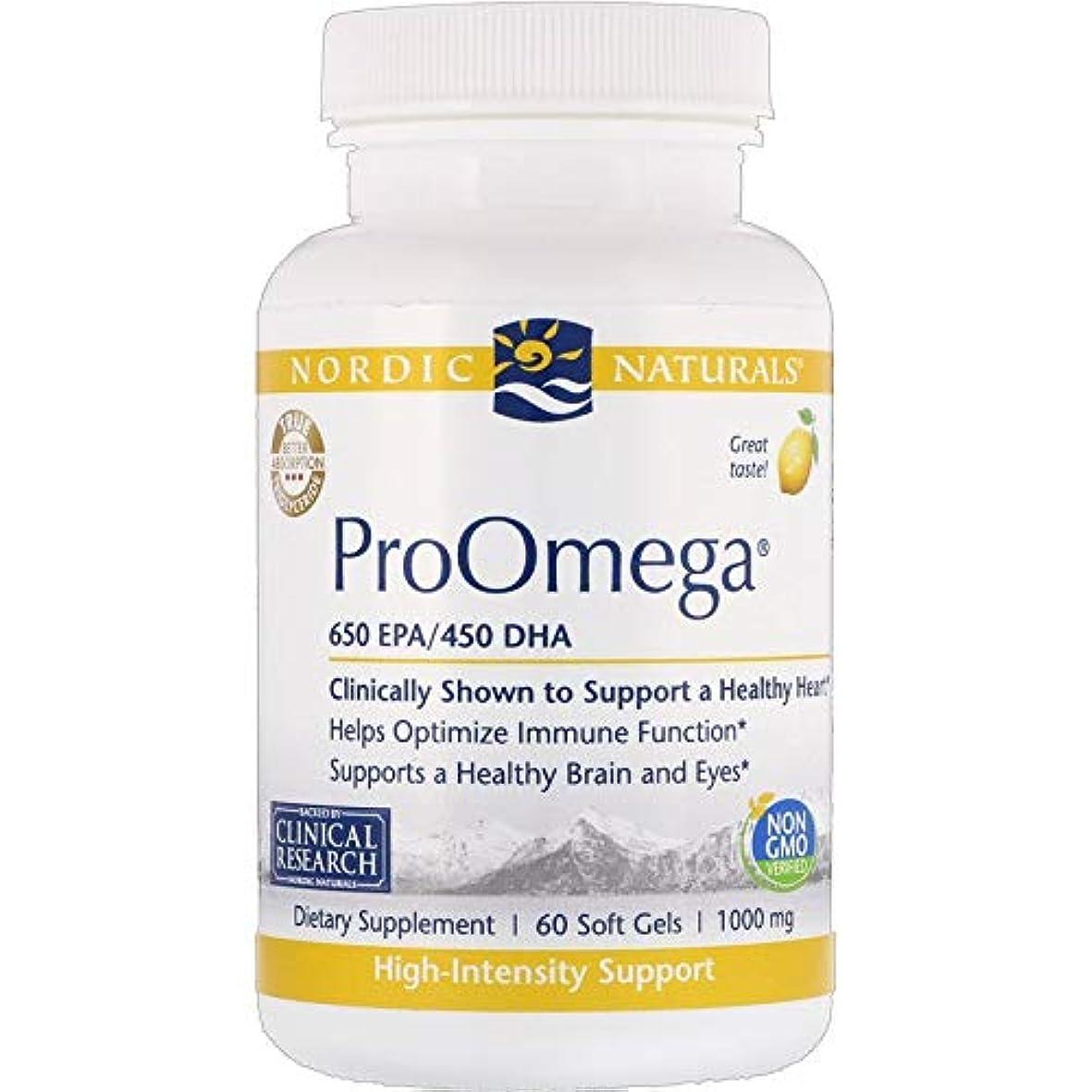 湿った美人デンマーク語Nordic Naturals ProOmega プロオメガ レモン味 650 EPA / 450 DHA 1000 mg 60粒 [海外直送品]