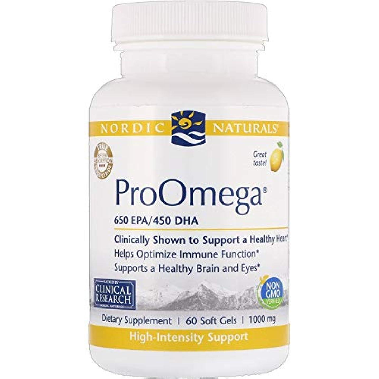 めまいが純度柔らかいNordic Naturals ProOmega プロオメガ レモン味 650 EPA / 450 DHA 1000 mg 60粒 [海外直送品]