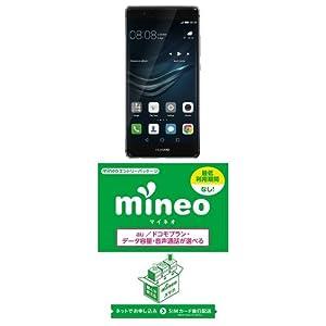 Huawei P9 SIMフリースマートフォン EVA-L09-GREY(グレー)【mineoSIMセット】
