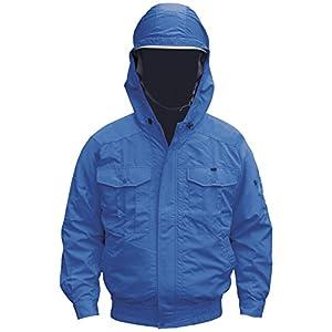 NSP 空調服 バッテリー・ファンセット チタンコーティング フード付 肩・袖補強あり ブルー サイズ2L 8207868