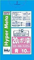 【5ケース特価】HHJ 業務用ポリ袋 20L 青 0.025mm 1000枚×5ケース 10枚×100冊入×5 BM26