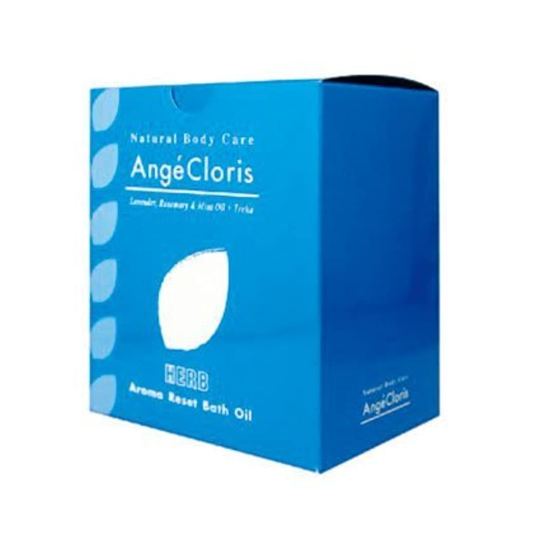 りんご孤独な郵便物ジョリーブ 天然100%アロマエッセンシャルオイル配合入浴液 バブルバス ハーブ 40ml×10包入り