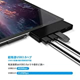 Anikks マイクロソフト Surface Go(サーフェス ゴー) USB C ハブ 6ポートアダプター( USB 3.0ポート×3、SD/microSDカードリーダー、3.5mm ヘッドフォンジャック)Microsoft Surface Go対応 永久保証 画像
