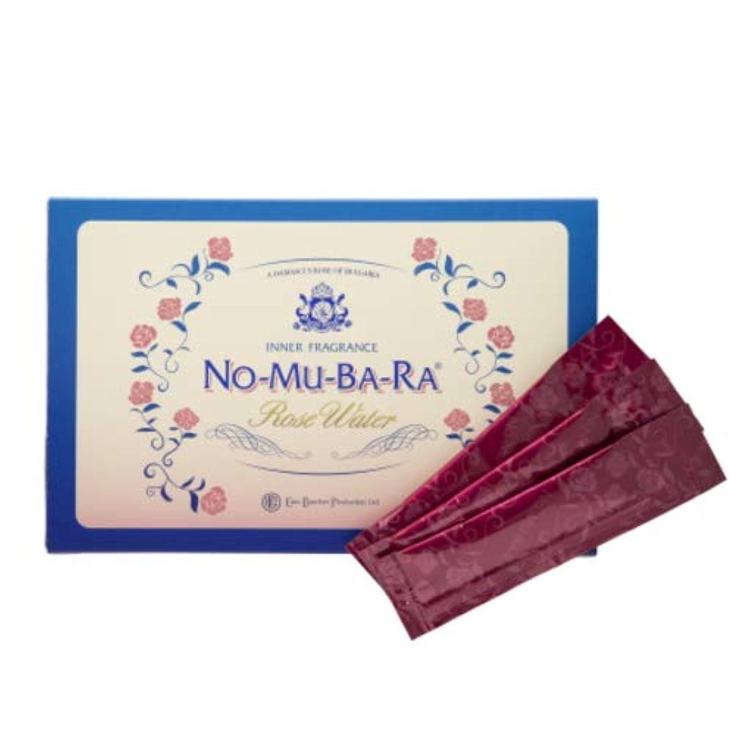 公平な買う提唱するNO-MU-BA-RA NO-MU-BA-RA(ノムバラ)(35包入)【モンドセレクション受賞】