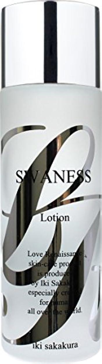 分類安全な数学者SWANESS ローション