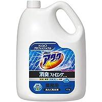 【業務用 衣料用洗剤】アタック 消臭ストロングジェル 4Kg(花王プロフェッショナルシリーズ)