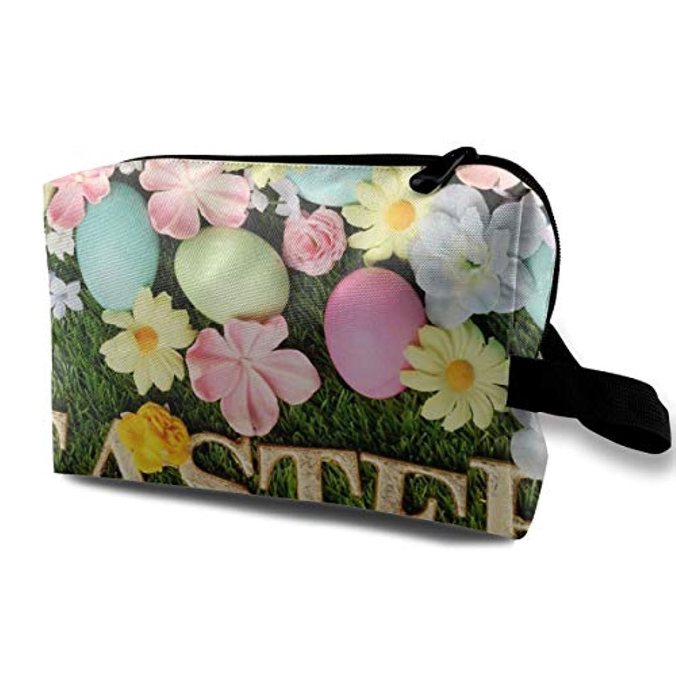 タイマー気怠い苦いHolidays Easter Eggs In Grass 収納ポーチ 化粧ポーチ 大容量 軽量 耐久性 ハンドル付持ち運び便利。入れ 自宅?出張?旅行?アウトドア撮影などに対応。メンズ レディース トラベルグッズ