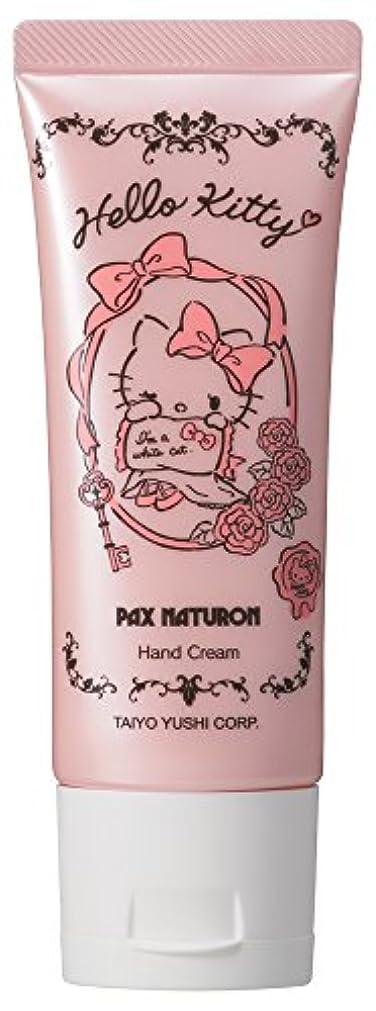 アーティキュレーション購入同化するパックスナチュロン ハローキティ ハンドクリーム ローズ 40g