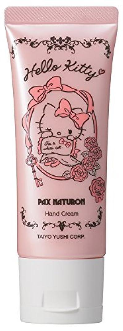 摂動番目貴重なパックスナチュロン ハローキティ ハンドクリーム ローズ 40g