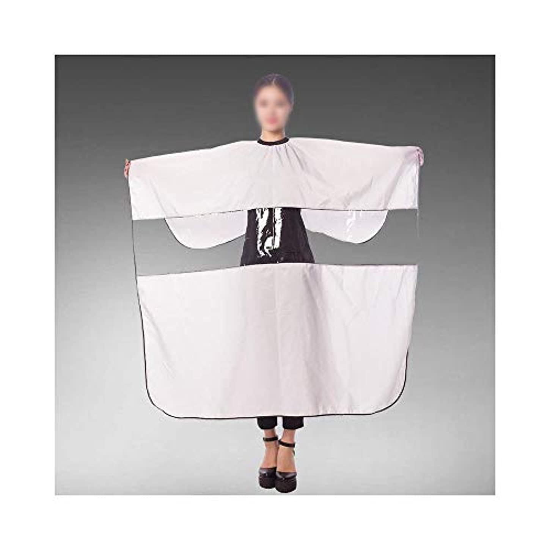 講義思想リズミカルなLucy Day 大広間のヘアカットの布の焦げ付き防止の毛の透明なヘアカットの岬の布 (色 : ホワイト)