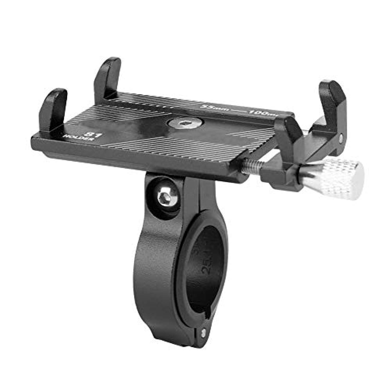 自転車電話ホルダー 360度回転可能  ユニバーサル 調整可能 アルミ製 携帯電話/GPS/マウントホルダー 直径22.2-31.8mmに適用 3.5-6.2インチに適用