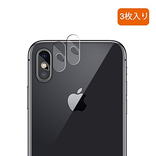 Fengniao 3pack 改良版 iPhone X フィルム iPhon...