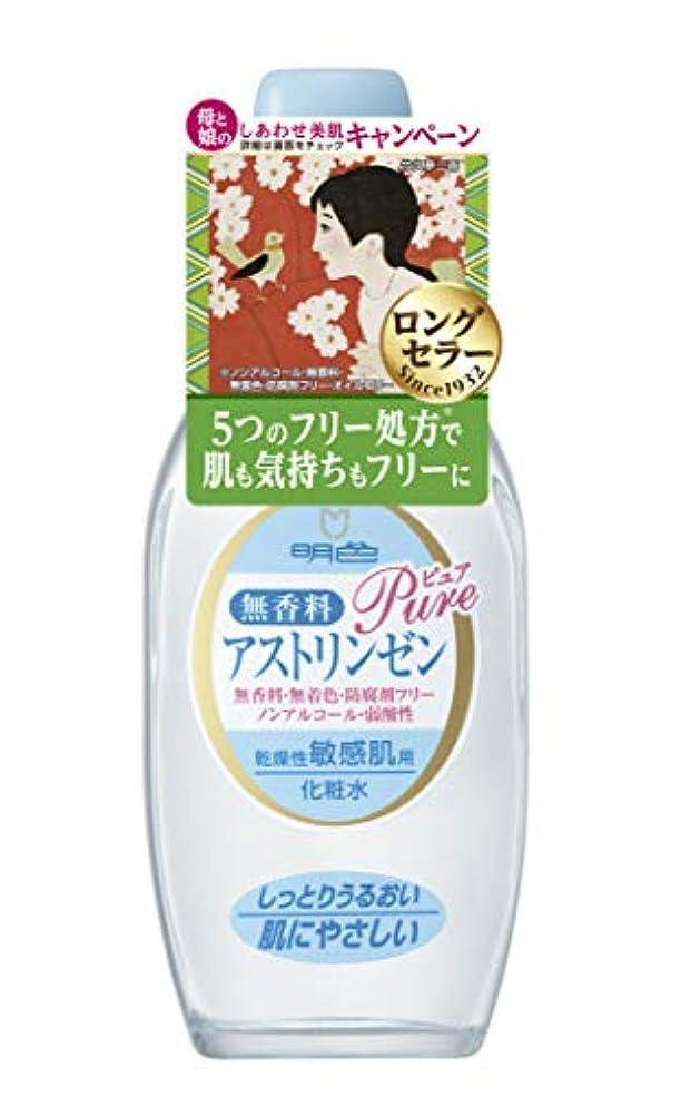 耐える海洋のネイティブ明色化粧品 無香料アストリンゼン 170mL