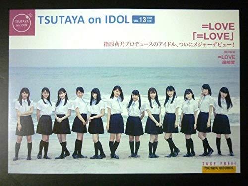 即決新品2冊セット TSUTAYA on IDOL vol....