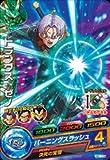 ドラゴンボールヒーローズ/HGD10-09 トランクス:ゼノ C